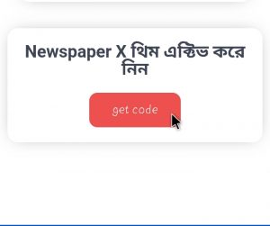Newspaper Theme Free Activate